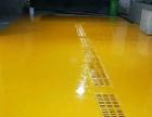 环氧树脂系列地坪