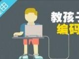 南昌红谷滩区乐高创意启蒙 机器人编程 乐高编程培训