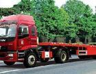 常春机械平板车租赁 机械运输 货物运输等 欢迎致电