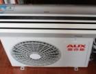 樊城空調維修告訴大家空調如何判斷控制和主電路故障