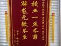 龙头寺学车哪里好,重庆北站附近值得推荐驾校