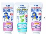 代工儿童牙膏,幼儿 无氟 温和无刺激儿童牙膏加工厂家