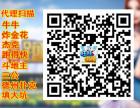 手游旺旺棋牌代理商加盟2018新游戏,专版项目,满意代理!