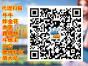 微信游戏代理加盟 加盟游戏平台 投入小 建群容易 拉人容易!
