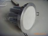 大功率LED天花灯15W