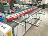 铝合金扣板锯厂家 佛山哪里有卖耐用的往复式精密自动扣板机