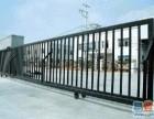河北区铁艺大门 平移门 设计制作安装