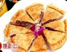 上海牛肉饼技术免加盟培训