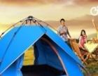 全自动户外帐篷,情侣帐篷