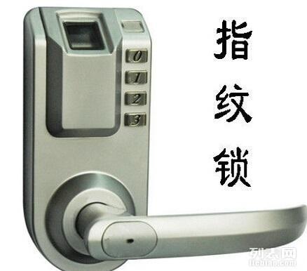 黄江开锁 开汽车锁 保险柜