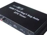 供应ISDB-T FULL SEG高清车用4高频头数字电视机顶盒
