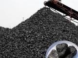 出售陕西榆林38块煤炭25籽煤面煤价格