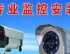 泰州专业安防监控网络布线中心上门服务
