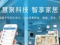 重庆崇姿科技智能家居加盟