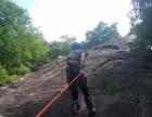 溯溪,桥降岩降,攀岩,真人CS户外体验式拓展训练
