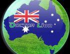 澳洲进口狗粮,澳洲博士DOCTOR烘焙粮,猫粮,OEM代加工
