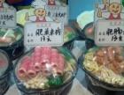 【个人】兖州广场商厦四楼美食档口低价转让