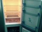 急售美菱bcd171lcx冰箱