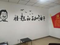 天津门头招牌制作 水晶字发光字价格 专业定做 免费量尺