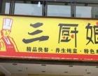 出租或转让商铺餐饮 小吃店铺
