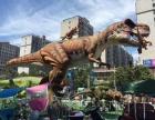 仿真恐龙出租恐龙租赁