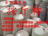 跑江湖地摊新产品密胺仿瓷碗 盘 碟 美耐皿库存餐具论斤卖 最低价