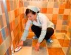 无锡新区梅村钟点工家庭卫生打扫