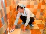 无锡新区江溪镇钟点工,家庭卫生打扫