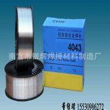 4047铝焊条含硅 常用的铝焊条
