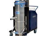 凯德威大功率吸尘器DL-4010,吸铁屑木屑金属粉尘用吸尘器