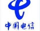 深圳电信宽带光纤受理安装20M包月50元