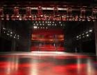天津红桥哪家舞台设备公司口碑好?我想租设备,求靠谱的