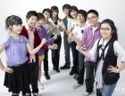 宝山电脑培训机构 万达广场学习办公 淘宝 PS CAD培训