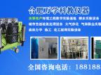 【荐】安徽专业的动量仪供应商_置办雷诺仪实验仪