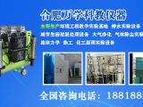 SBR法连续式污水处理装置,厂家推荐优质化学实验器材