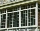 防盗窗,不锈钢,门窗楼梯制作