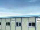 彩钢房 安装设计制作 承接钢结构工程 拆装雅致二楼