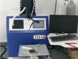 高速激光打标机,激光焊接机,精密激光切割机,激光雕刻机