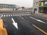 停車位 禁停黃線區 通道線 導流帶 導向箭頭