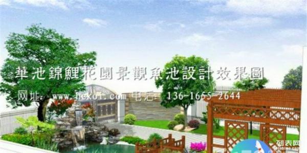 最全的花园景观锦鲤鱼池效果图杭州华池园林设计