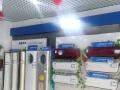 海尔冰箱洗衣机彩电空调油烟机热水器灶合肥实体店全新同城送货