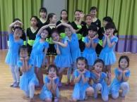 长安少儿舞蹈暑假班报名开始了,优惠月,名额有限!