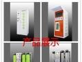 欣尚恩加盟 清洁环保 投资金额 1-5万元