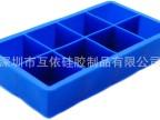 8格冰格方形大块冰格模8格组合冰格制冰盒 食品级硅胶冰格模