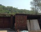 彩北新村 土地 500平米 适合建筑各种仓库养殖场