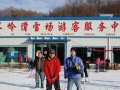 华中滑雪第一品牌—老界岭滑雪一日游