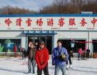 华中滑雪**—老界岭滑雪一日游