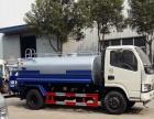湖北程力东风小多利卡CLW5070GSSD5型洒水车厂家直销