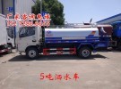 2.2吨降尘喷洒车 5方多功能洒水车代销点面议