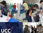 UCC国际洗衣干洗店加盟1-5万起免加盟费免培训费